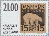 Postage Stamps - Greenland - Non-published stamps