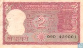 India 2 Rupees (P53a)