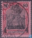 Germania REICHSPOST with imprint