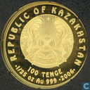 "Kazakhstan 100 Tenge 2006 ""Eagle Headed Griffin"""