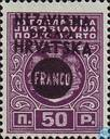 Postage Due overprinted FRANCO