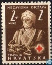 Croatian Red Cross
