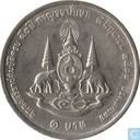 "Thailand 1 Baht 1996 (Jahr 2539) ""50th Anniversary of Reign of Rama IX - June 8"""