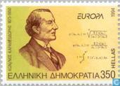 Postage Stamps - Greece - Europe – Great discoveries