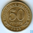 Svalbard 50 roubles 1993