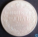 Russia 1 rouble 1838