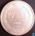 Russia 1 rouble 1859