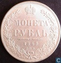 Russia 1 rouble 1849