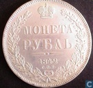 Russia 1 rouble 1842
