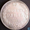 Russia 1 rouble 1836