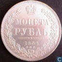 Russia 1 rouble 1854