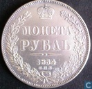 Russia 1 rouble 1834