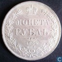 Russia 1 rouble 1832