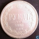 Russia 1 rouble 1860