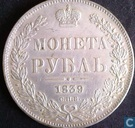 Russia 1 rouble 1839