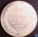 Russia 1 rouble 1850