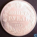 Russia 1 rouble 1844