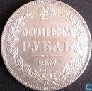 Russia 1 rouble 1837