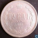 Russia 1 rouble 1861