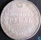Russia 1 rouble 1835