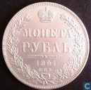 Russia 1 rouble 1851