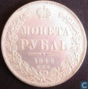 Russia 1 rouble 1846