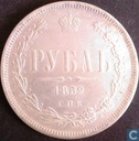 Russia 1 rouble 1862