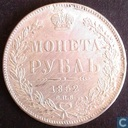 Russia 1 rouble 1852