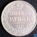 Russia 1 rouble 1833