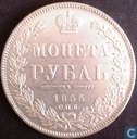 Russia 1 rouble 1855