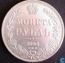 Russia 1 rouble 1841