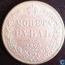 Russia 1 rouble 1853