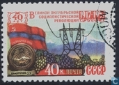 Republik Armenien