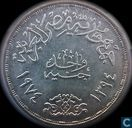 "Egypt 1 pound 1974 (AH1394) ""1st anniversary October war"""