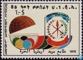 8th Anniversary of the Eritrean People's Liberation Front