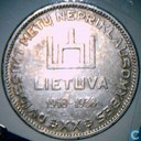 "Lithuania 10 litu 1938 ""20 years of independence"""
