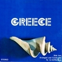 Greece, popular Music