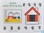 Dick Bruna - Letter writing day