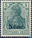 German stamps to imprint area for Stage