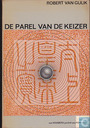 Books - Judge Dee - De Parel van de Keizer