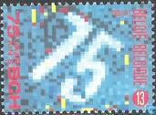 Postage Stamps - Belgium [BEL] - Office of Postal Cheques