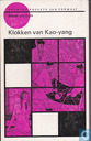 Books - Judge Dee - Klokken van Kao-Yang