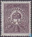 Hungarian Royal Postal Savings