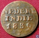 Dutch East Indies 1 cent 1839 J