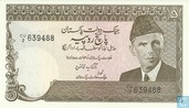 Pakistan 5 Rupees (P38a1) ND (1984-)
