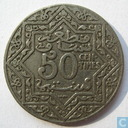 Morocco 50 centimes 1924 (with lightning)