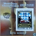 WORLD CHAMPIONSHIP Chess