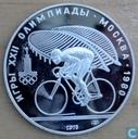 "Russia 10 roebel 1978 ""Olympic Games 1980 - Cycling"""