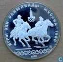 "Rusland 10 roebel 1978 (M) ""Olympic Games 1980 - Equestrian Sports"""