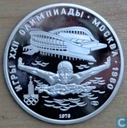 "Russie 5 roubles 1978 (BE) ""Olympic Games 1980 - Swimming"""